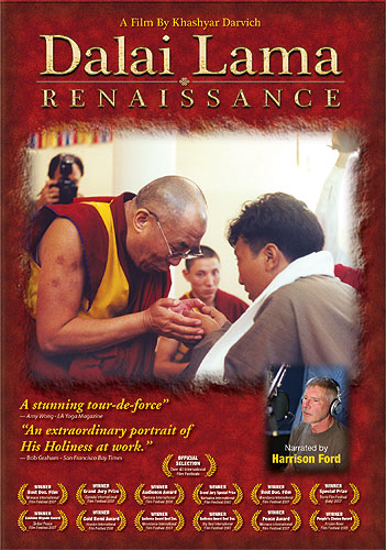 """DVD cover for """"Dalai Lama Renaissance"""" (narrated by Harrison Ford)"""