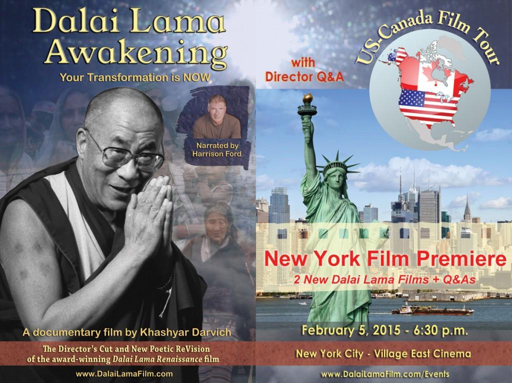 New York Film Premiere - Village East Cinema