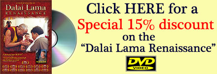 Buy the Dalai Lama Renaissance DVD