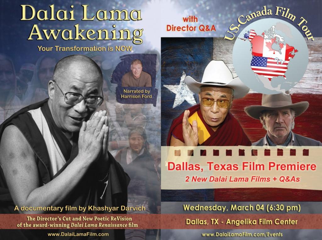 Dallas Dalai Lama Film Premiere Poster