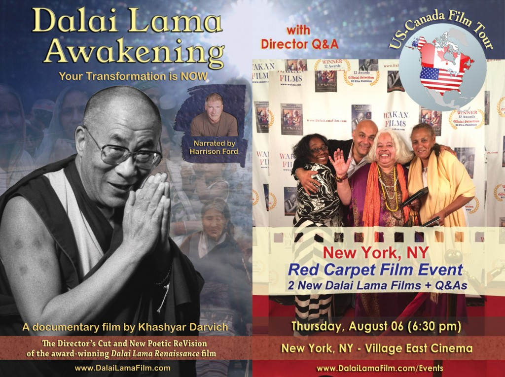 New York City Dalai Lama 80th Birthday Red Carpet Celebration Poster
